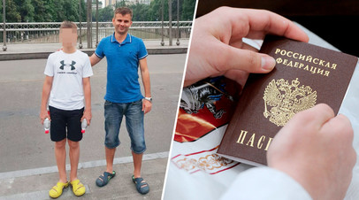 Уроженец Ленинграда не может стать участником программы переселения соотечественников в РФ
