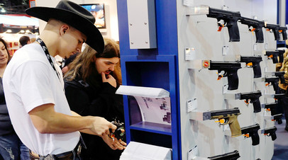 Оружейная выставка в США