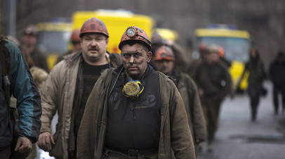 Украинские шахтёры