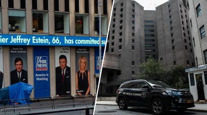 Бегущая строка на здании News Corporation в Нью-Йорке / Исправительный центр в Нью-Йорке