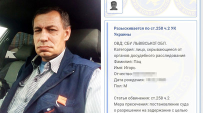 Помогавший ополченцам украинец пытается отменить решение о депортации из России
