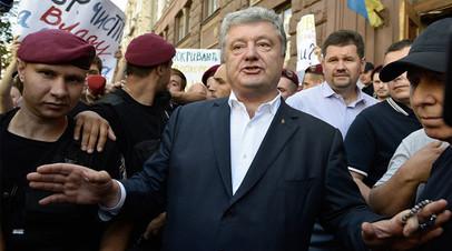 Бывший президент Украины Пётр Порошенко у здания Государственного бюро расследований в Киеве