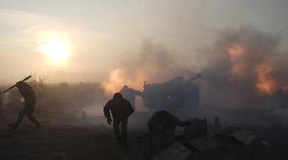 Украинские войска ведут обстрел Донбасса