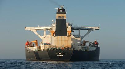 Иранский нефтяной танкер Grace 1
