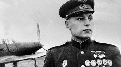 Трижды Герой Советского Союза, лётчик Александр Покрышкин