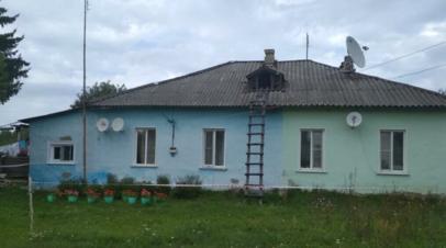 © Следственное управление СК РФ по Ульяновской области