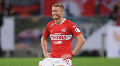 «Спартак» объявил стартовый состав на матч с ЦСКА