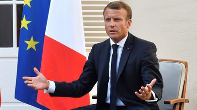Эксперт оценил заявление Макрона о европейском будущем России