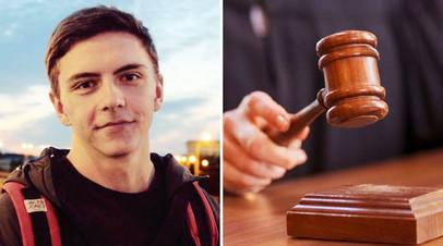 Как москвича пытаются повторно осудить за преступление