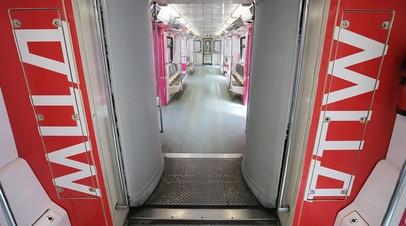 Первые два маршрута МЦД соединят семь вокзалов
