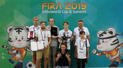 Студенты МФТИ стали призёрами чемпионата мира по робототехнике