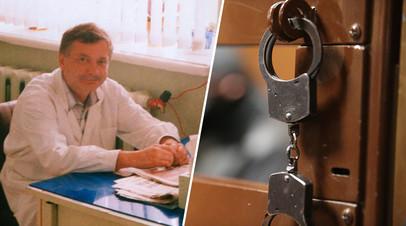 В Свердловской области за сбыт наркотиков судят врача, давшего пациентке обезболивающее