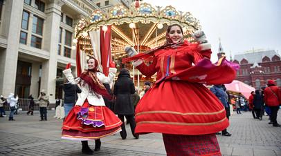 Фестиваль «День народного единства» в Москве