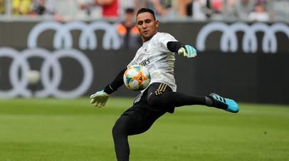 Зидан заявил, что рассчитывает на Наваса в «Реале»