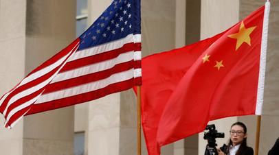 Торговая палата США призвала Трампа к конструктивному взаимодействию с КНР
