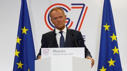 Туск предложил пригласить Украину на следующий саммит G7