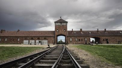 Освенцим (Аушвиц-Биркенау)