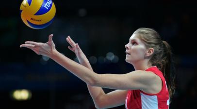 Волейболистка Фетисова пропустит остаток ЧЕ из-за аппендицита