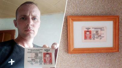 Жителя Урала лишили прав за нарушение, допущенное его полным тёзкой с той же датой рождения