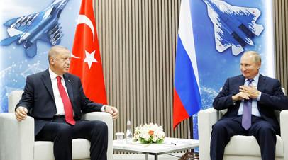 Президент РФ Владимир Путин и президент Турции Реджеп Тайип Эрдоган во время переговоров на МАКС-2019