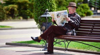 «Отказ от принуждения»: Минфин и Центробанк готовятся представить новую систему пенсионных накоплений