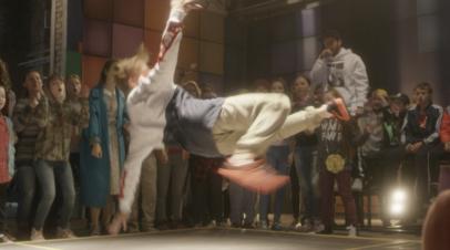 Держи ритм: на экраны выходит танцевальная мелодрама «Битва»