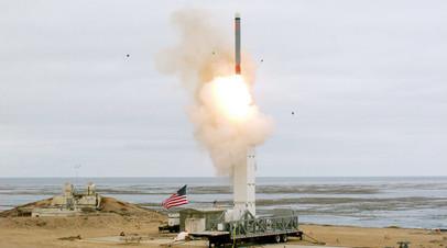 «База для разрушения СНВ-III»: в США изучают вопрос о целесообразности модернизации ядерных сил