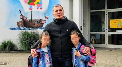 Россиянка обвинила экс-супруга в незаконном вывозе детей за границу