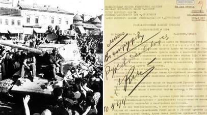 Вступление советских войск на территорию Румынии