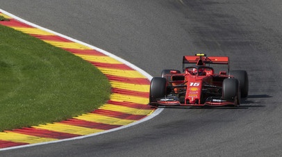 Леклер выиграл квалификацию Гран-при «Формулы-1» в Бельгии, Квят — 18-й