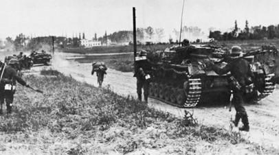 Вторжение немецких войск на территорию Польши. 1 сентября 1939