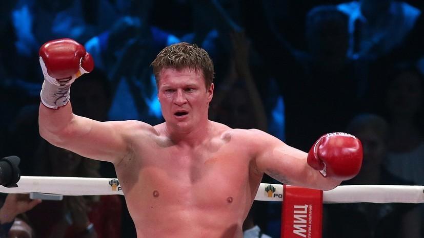 Поветкин победил Хьюи Фьюри в бою за титул WBA International