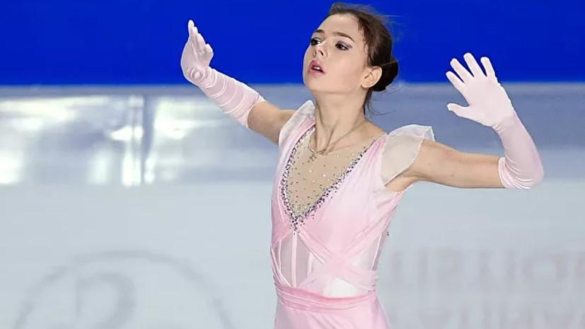 Российская фигуристка Тараканова завоевала бронзу на этапе юниорского Гран-при в США