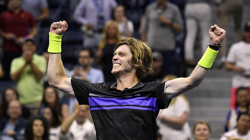 Победа Рублёва над Кирьосом, штраф Медведева и слёзы Осаки: итоги шестого дня US Open