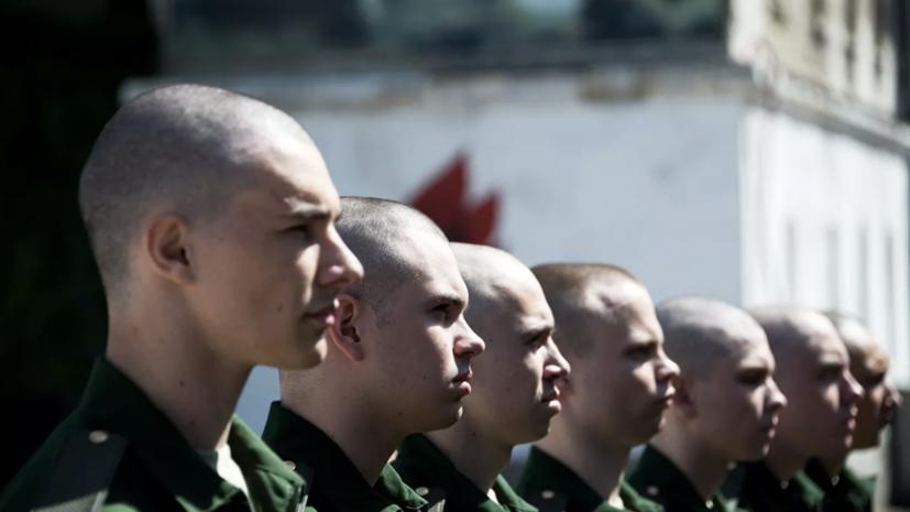 В России вступили в силу изменения в правила призыва в армию