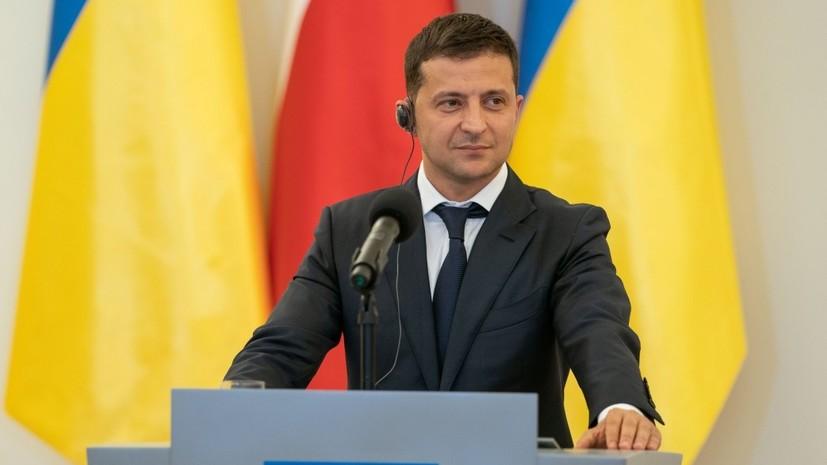 Зеленский пообещал лично защищать инвестиции в Украину