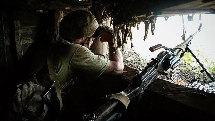 ВСУ обстреляли сотрудников ОБСЕ и фотографа МИА«Россия сегодня»