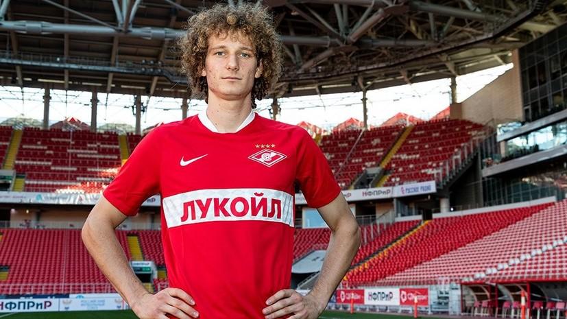 «Спартак» объявил о подписании контракта с чешским полузащитником Кралом