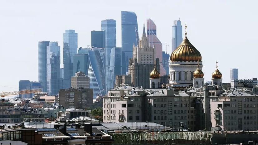Синоптик рассказал о комфортной погоде в Москве в начале сентября