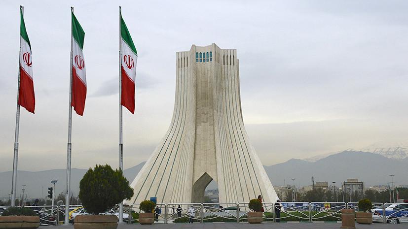 «Будет жёстче, чем первые два»: Иран предупредил ЕС о готовности к третьему сокращению обязательств по ядерной сделке