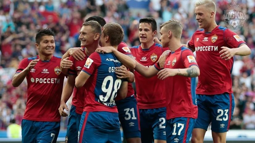 Дебютный гол Гогуа принёс ЦСКА победу над Арсеналом в матче РПЛ
