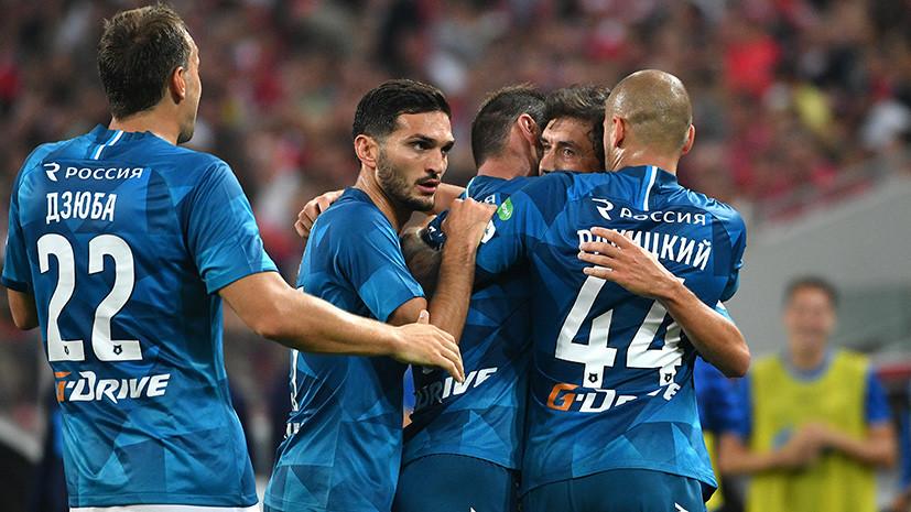 Впервые с 2017 года: «Спартак» проиграл «Зениту» в дерби двух столиц