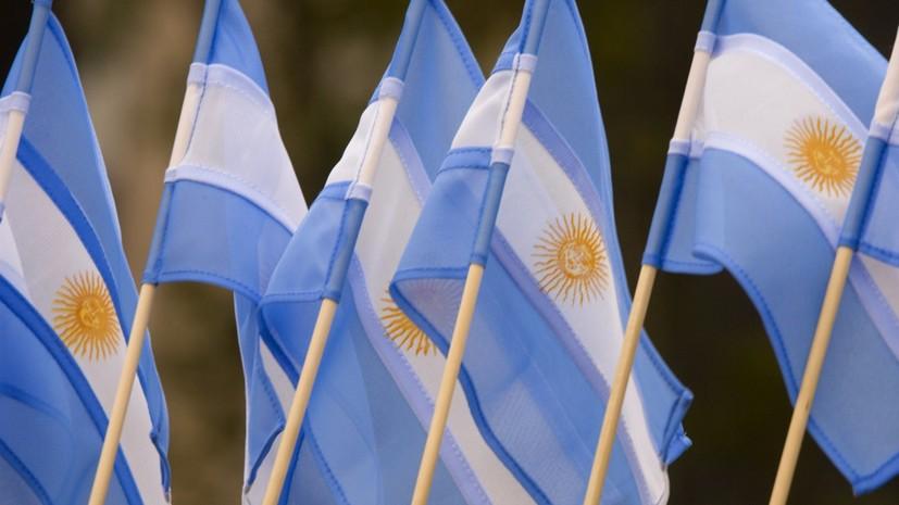 Аргентина вводит валютный контроль