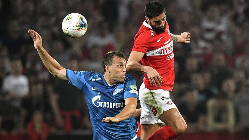 Отсутствие моментов, неудачные замены и невероятный гол Жиркова: как «Спартак» проиграл «Зениту»