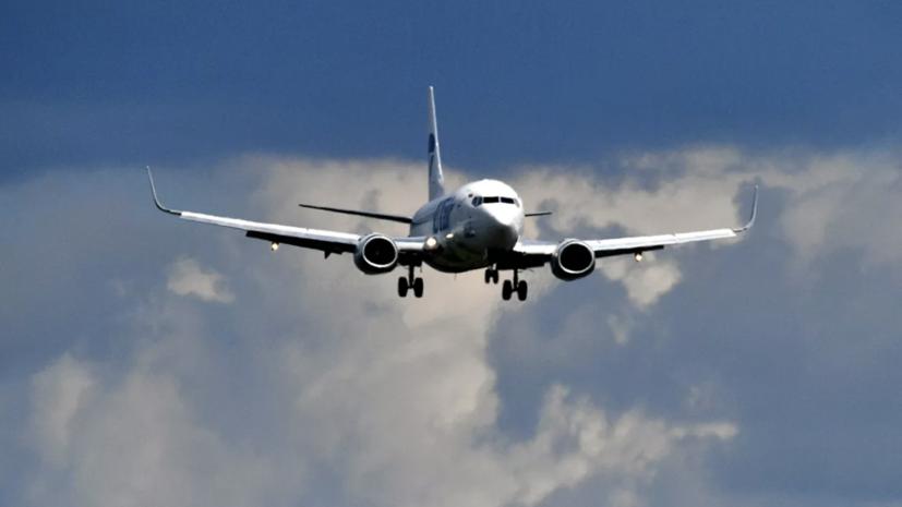 Перевозчики России прогнозируют подорожание авиабилетов