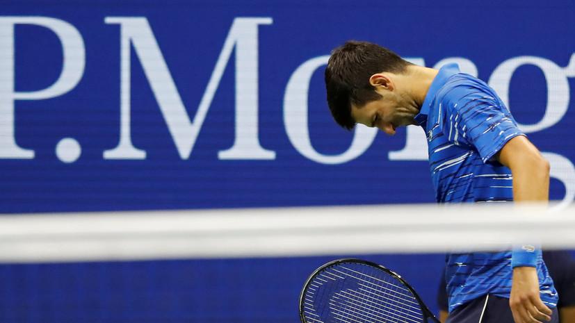 Джокович не сумел доиграть матч с Вавринкой и досрочно завершил борьбу на US Open