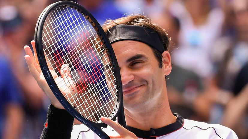 Федерер рассказал, от чего будет зависеть его решение выступить на ОИ-2020