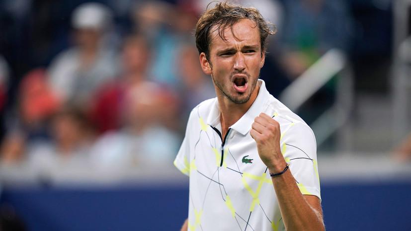 Достижение Медведева, отказ Джоковича и вылет Барти с Плишковой: итоги седьмого дня US Open