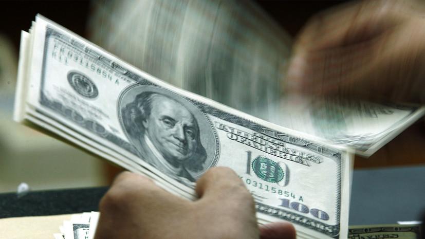 Лавров: Вашингтон подорвал позиции доллара санкциями против Ирана