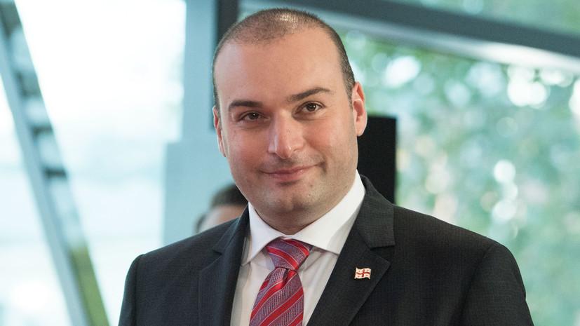 Премьер Грузии объявил об отставке